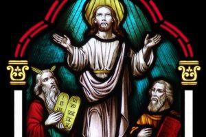 Isus Mosije i Ilija